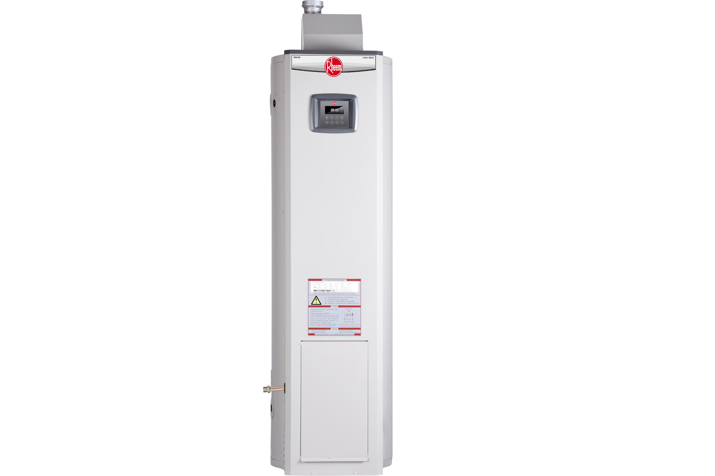 RGS-PV强排型容积式燃气热水器