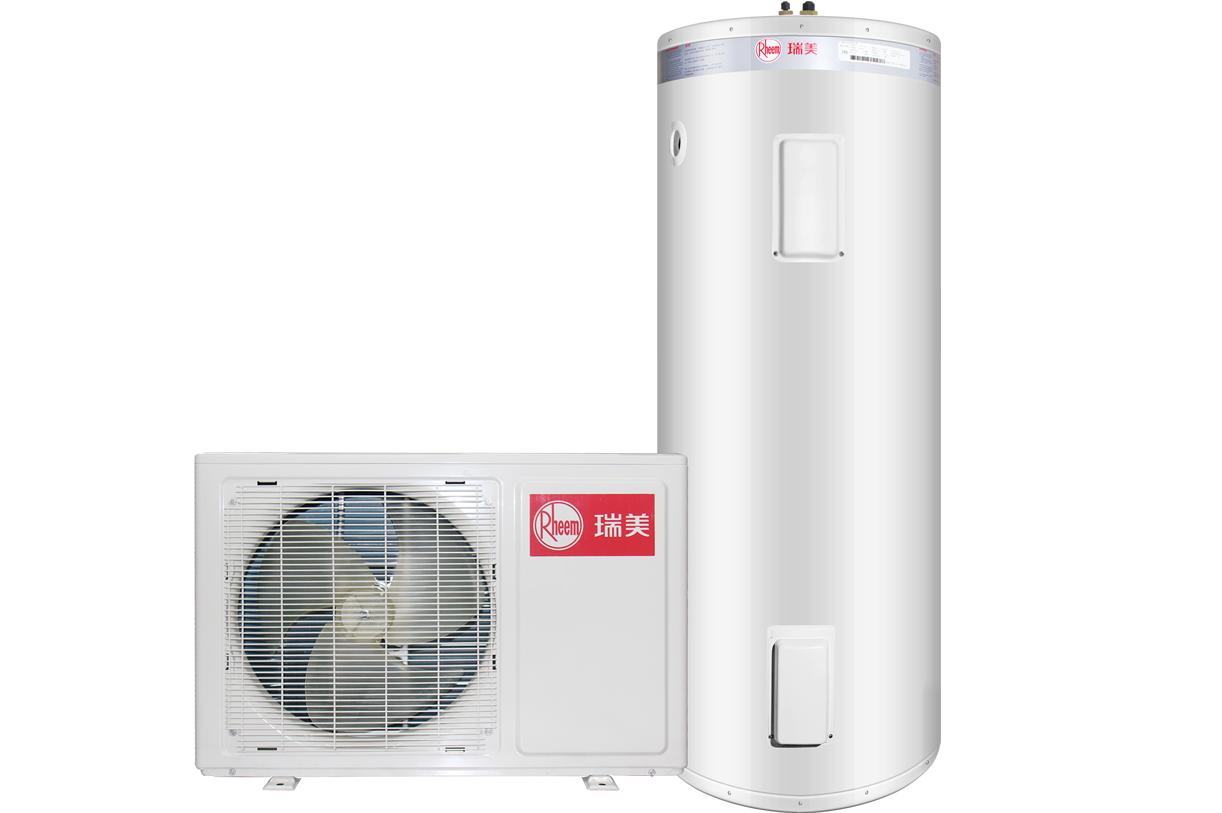 分体空气源29系列-空气源热泵热水器