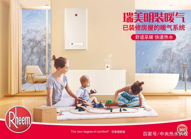 明装暖气是什么?明装暖气有什么优势?